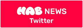 HAB NEWS twitter