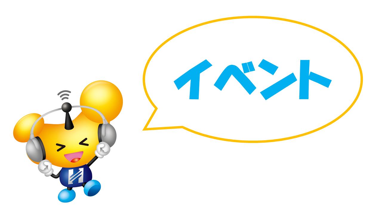 爆笑!お笑いエンタメライブ in金沢